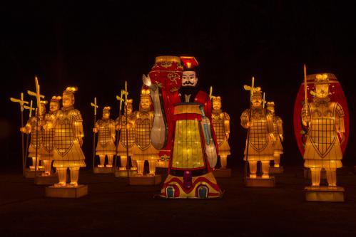 China light4